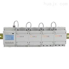 ADF400L-3SY无线通讯电能表 适用于商场安装管理