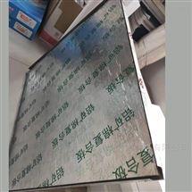 600*600豪瑞铝矿棉复合板
