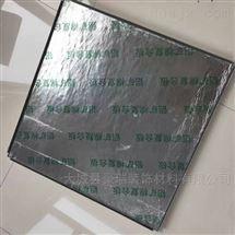 600*600铝矿棉复合板