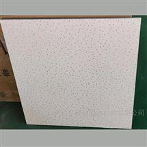 600*600矿棉吸音板厂家
