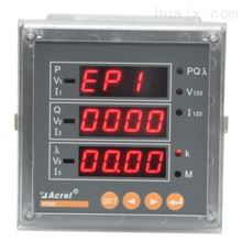 PZ96-E4/C安科瑞  数字式多功能表 数显表